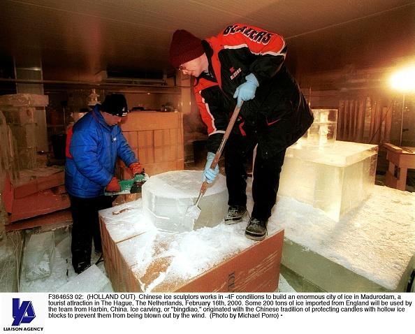 Ice Sculpture「Chinese Ice Sculpture」:写真・画像(6)[壁紙.com]