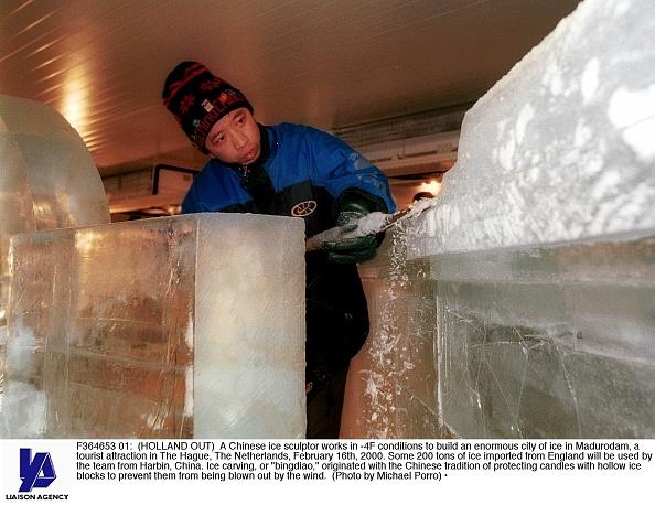 Ice Sculpture「Chinese Ice Sculpture」:写真・画像(7)[壁紙.com]
