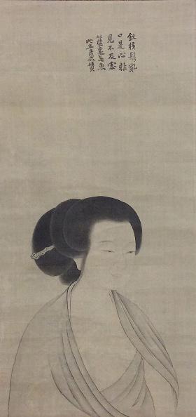 Copy Space「Portrait Of Lady」:写真・画像(1)[壁紙.com]