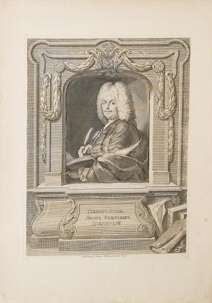 Etching「Portrait of Senator Prince Yakov Fyodorovich Dolgorukov (1639-1720)」:写真・画像(10)[壁紙.com]