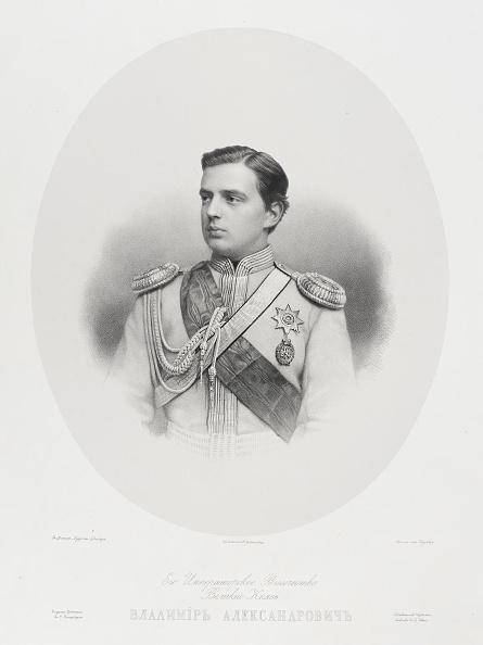 Grand Duke「Portrait Of Grand Duke Vladimir Alexandrovich Of Russia (1847-1909)」:写真・画像(7)[壁紙.com]