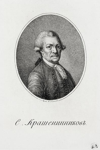 Etching「Portrait Of Stepan Petrovich Krasheninnikov (1711-1755)」:写真・画像(18)[壁紙.com]
