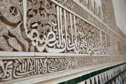 Moorish「Alhambra Art」:スマホ壁紙(8)