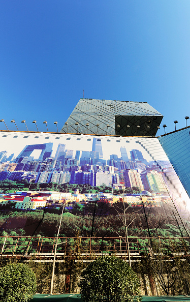 Finance and Economy「New Central China TV headquarters, Beijing, China」:写真・画像(13)[壁紙.com]