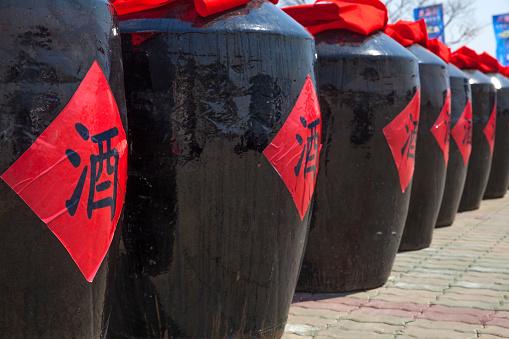 Liquor「Traditional Chinese ceramic wine jars」:スマホ壁紙(19)