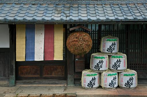 Sake「Traditional Sake Brewery Shop in Makino Town on Lake Biwa, Japan」:スマホ壁紙(7)