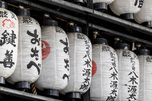 Traditional Japanese lanterns in Kyoto, Japan.:スマホ壁紙(壁紙.com)