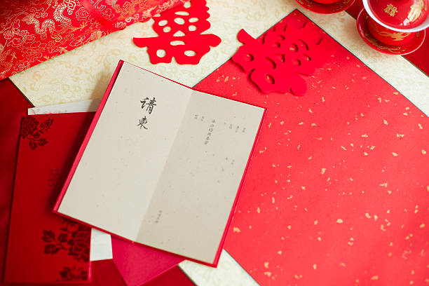 Traditional Chinese wedding elements:スマホ壁紙(壁紙.com)