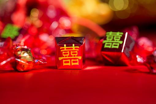 恋愛運「Traditional Chinese wedding elements」:スマホ壁紙(8)