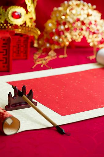 恋愛運「Traditional Chinese wedding elements」:スマホ壁紙(9)