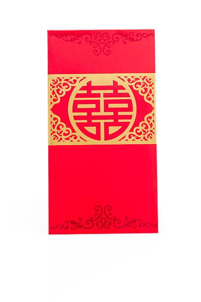 Traditional Chinese wedding elements:スマホ壁紙(壁紙.com)