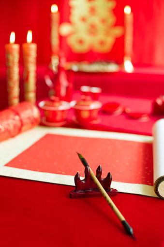 恋愛運「Traditional Chinese wedding elements」:スマホ壁紙(10)