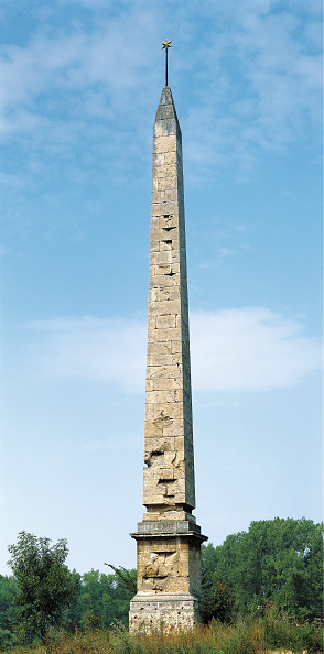 Architectural Feature「Pritt Laugh Obelisk In Lednice」:写真・画像(12)[壁紙.com]