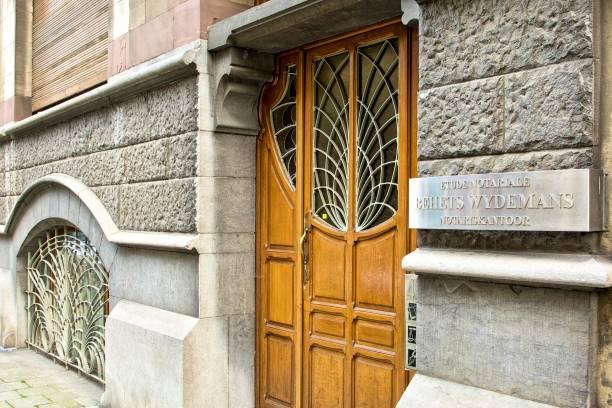 46 Rue Du Cardinal:ニュース(壁紙.com)