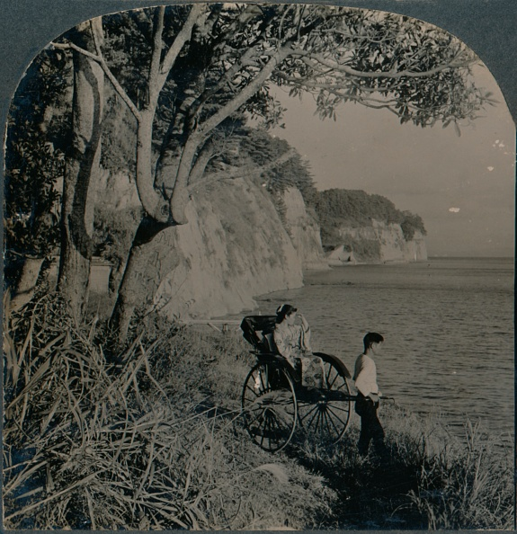 Yokohama「5'East Over Mississippi Bay, Where Perry Came (1854), Near Yokohama, Japan', 190」:写真・画像(15)[壁紙.com]