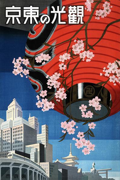 Cherry Blossom「Tokyo Travel Poster」:写真・画像(16)[壁紙.com]