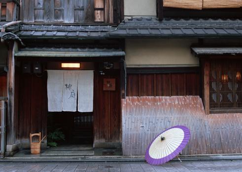 Kyoto Prefecture「Storefront」:スマホ壁紙(2)