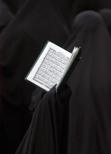 Spirituality「Iranians Protest Alleged Desecration Of Quran」:写真・画像(11)[壁紙.com]