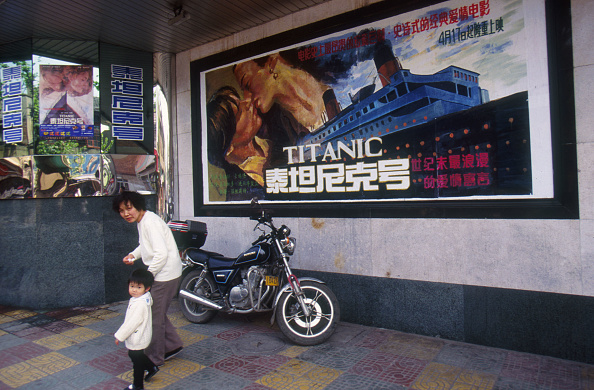 Movie「FOREIGN INFLUENCE AND ECONOMICS IN SHANGHAI AND HONG KONG」:写真・画像(15)[壁紙.com]