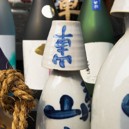 Sake「Saki bottles , Takayama , Japan」:スマホ壁紙(18)