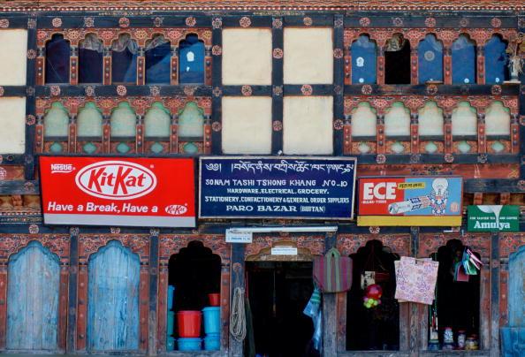 Candy Jar「Bazar Shop in Paro, Bhutan」:写真・画像(5)[壁紙.com]
