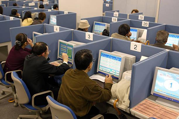 Hellowork Employment Agency:ニュース(壁紙.com)
