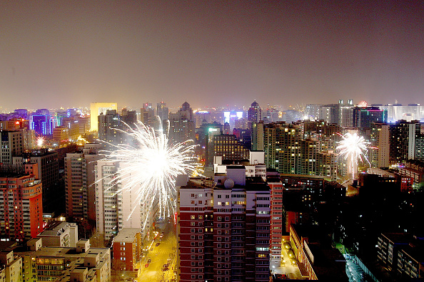 Cityscape「Chinese Celebrate The Year Of Rabbit」:写真・画像(10)[壁紙.com]