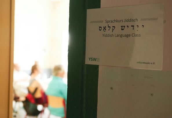 ワールドミュージック「Yiddish Summer Weimar 2018」:写真・画像(8)[壁紙.com]