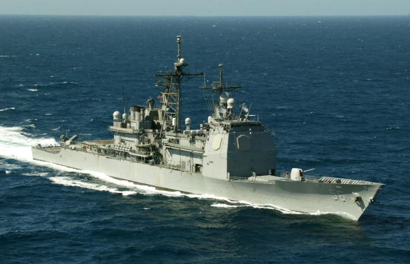 Red Sea「USS San Jacinto Joins U.S. Warships In Red Sea」:写真・画像(4)[壁紙.com]