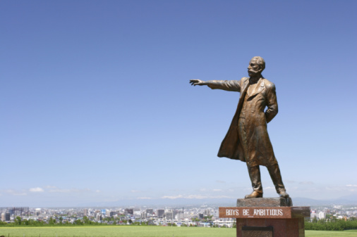 Hokkaido「Statue of Dr. Clark, copy space, Sapporo city, Hokkaido prefecture, Japan」:スマホ壁紙(9)