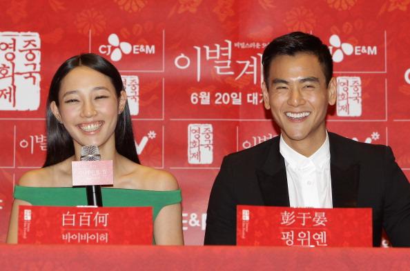 Peng Yuyan「Chinese Film Festival Closing Ceremony - Press Conference」:写真・画像(12)[壁紙.com]