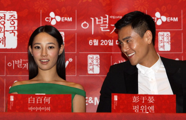 Peng Yuyan「Chinese Film Festival Closing Ceremony - Press Conference」:写真・画像(19)[壁紙.com]