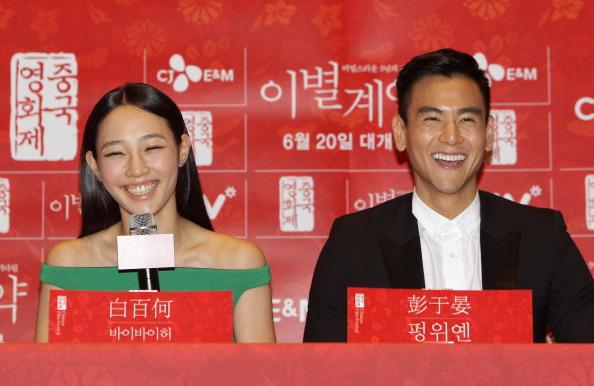 Peng Yuyan「Chinese Film Festival Closing Ceremony - Press Conference」:写真・画像(14)[壁紙.com]