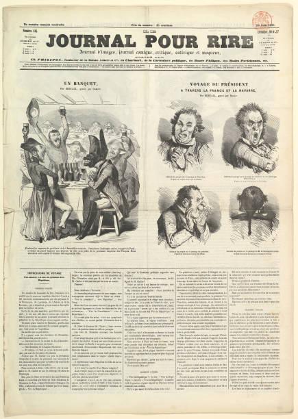 Le Journal Pour Rire:ニュース(壁紙.com)