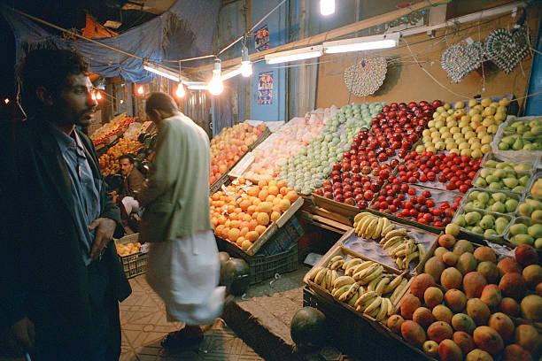 Yemen Market:ニュース(壁紙.com)