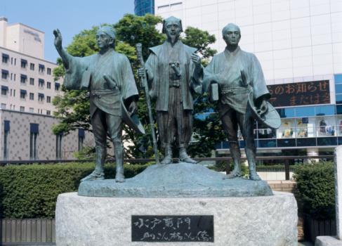 Ibaraki Prefecture「Statue of Mito Komon, Suke and Kaku, Mito, Ibaraki, Japan」:スマホ壁紙(14)