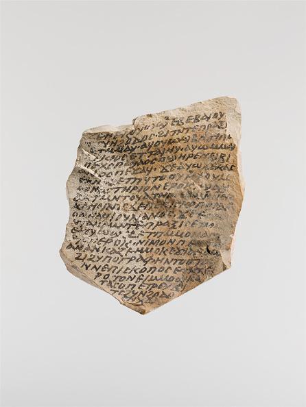 Text「Ostrakon With An Epistle Of Severos」:写真・画像(12)[壁紙.com]