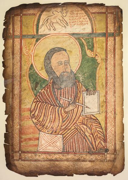 Single Object「Single Leaf From A Gospel Book With A Portrait Of St. Luke」:写真・画像(18)[壁紙.com]
