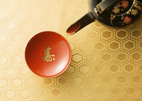 お正月「Sake set」:スマホ壁紙(18)