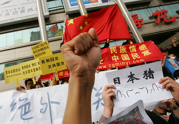 Front View「China Protesters Demand Boycott Over Japan Refusal To Admit WWII Atrocities」:写真・画像(0)[壁紙.com]