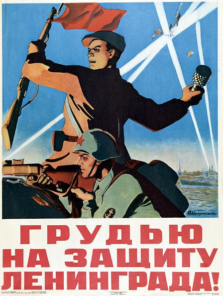 Representing「Shield Leningrad」:写真・画像(12)[壁紙.com]