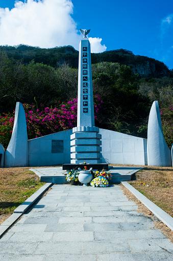 Northern Mariana Islands「World War II memorial, Saipan, Northern Marianas」:スマホ壁紙(7)