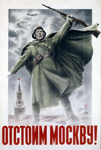 Representing「Soviet Defiance」:写真・画像(3)[壁紙.com]