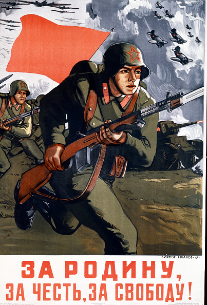 Allied Forces「Soviet Offensive」:写真・画像(13)[壁紙.com]