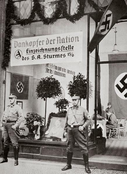 記章「World War I Veterans Register For The SA Germany 1938」:写真・画像(18)[壁紙.com]
