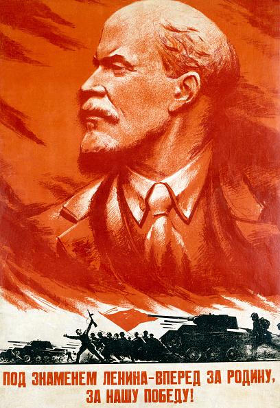 Poster「Flag Of Lenin」:写真・画像(18)[壁紙.com]