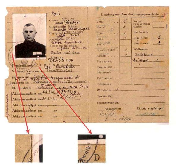 Hiding「John Demjanjuks U.S. Citizenship Revoked」:写真・画像(5)[壁紙.com]