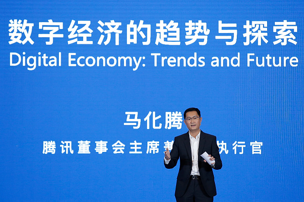 Big Data「Tencent CEO Pony Ma Huateng Attends Big Data Expo 2017」:写真・画像(19)[壁紙.com]