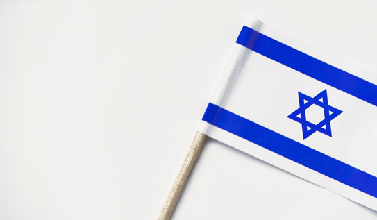Gaza Strip「Photo of a cropped ISRAELI FLAG or FLAG OF ISRAEL.」:スマホ壁紙(13)