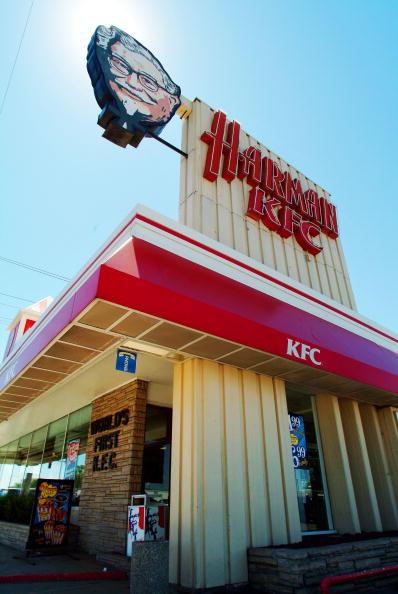 Chicken Meat「Kentucky Fried Chicken Celebrates 50 Years 」:写真・画像(15)[壁紙.com]